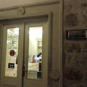 ヨーロッパで3番目に古い薬局