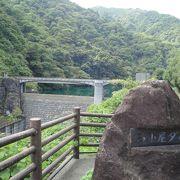 宮ヶ瀬ダムの副ダム