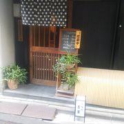 うなぎの名店