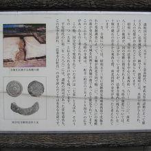 讃岐国分尼寺跡