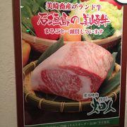 石垣牛と美崎牛を食べくらべ