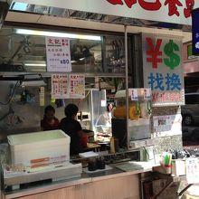 臭豆腐は相変わらず売ってました。