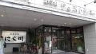 ホテル ウエストリバー・にし川