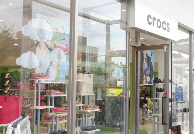 crocs (星が丘テラス店)