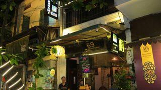 69・バーアンドレストラン