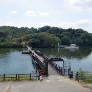 小野田の広大な公園です