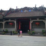 中華風の大邸宅です。