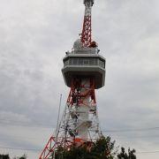 プチ東京タワーみたいな感じ