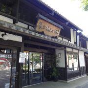 夢京橋キャッスルにあるお店です。