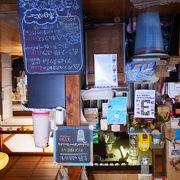 直島で見つけた古民家カフェ
