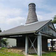 産業遺産のセメント焼成窯です