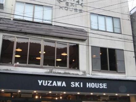 越後湯沢の温泉宿・湯沢スキーハウス 写真