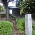 写真:福原邸跡