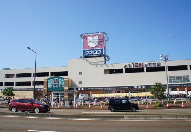ウオロク (長岡店)