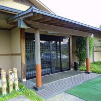 竹水苑 写真