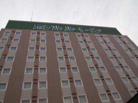ホテルルートイン伊予西条 写真