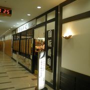 空港のお寿司屋さん