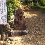石上げ祭の山