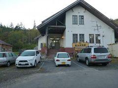東川・上川のホテル