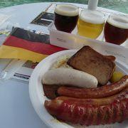 北海道で本格ドイツビール