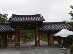 韓国伝統飲食文化体験館 (静江園) 写真