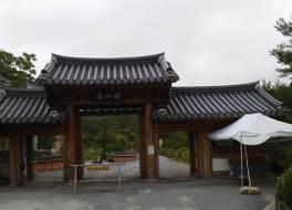 韓国伝統飲食文化体験館 (静江園)