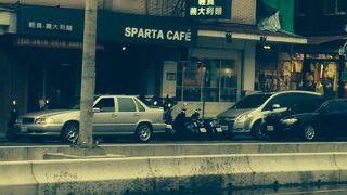 Sparta Cafe