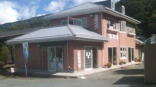 農の駅 JA北富士河口湖物産館