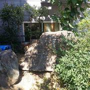 平塚 番町皿屋敷お菊塚に行ってみた!