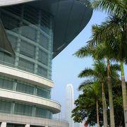 Hong Kong Convention & Exhibition Center