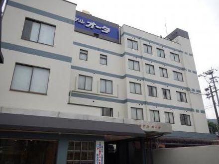 ホテル オータ 写真