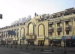 マンハッタン ジンリン ビジネス ホテル (上海曼哈〓 金陵商〓酒店)