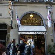 ピザとワインのCantinetta dei Verrazzano