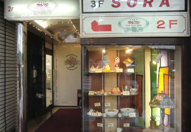 市街地の中心部にある乙女チックな喫茶店