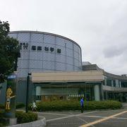 千葉県立現代産業科学館に行ってきました。