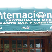 テオティワカン遺跡すぐ近くのブッフェ。味は観光地の普通レベル。