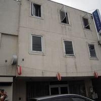 ビジネスホテル 松屋 写真