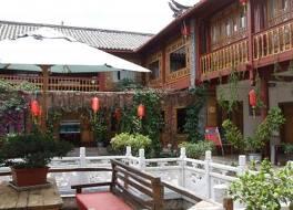 ヘクシー ホテル (麗江和璽酒店)