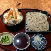 紗羅餐(さらざん)中部国際空港店の昼食