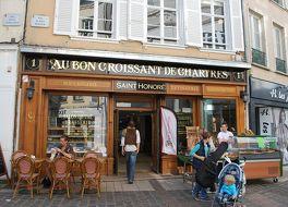 Au Bon Croissant