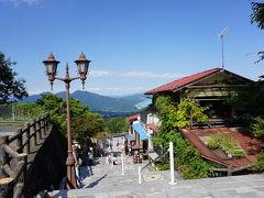 伊香保温泉のツアー