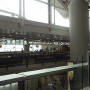 空港でも満足できる飲茶!