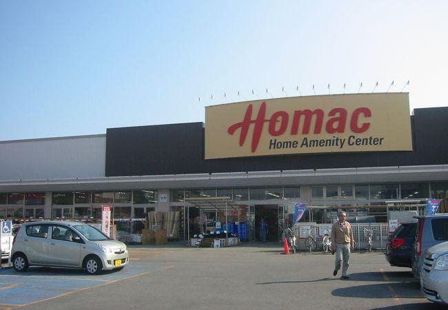 ホーマック (豊岡店)