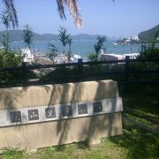 鳥羽湾を見渡せる公園