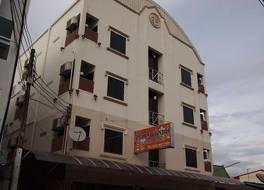 サムラン ホテル