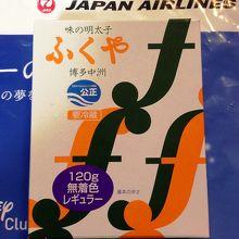 ふくや 福岡空港駅売店