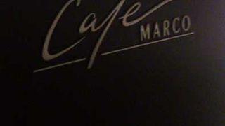 カフェ・マルコ