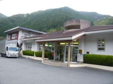 波賀温泉 波賀不動滝公園 楓香荘 写真