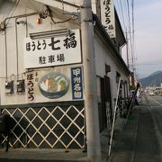 七福 お蕎麦と天ぷらも美味しいですよ