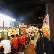広島駅前 お好み焼き テーマパーク